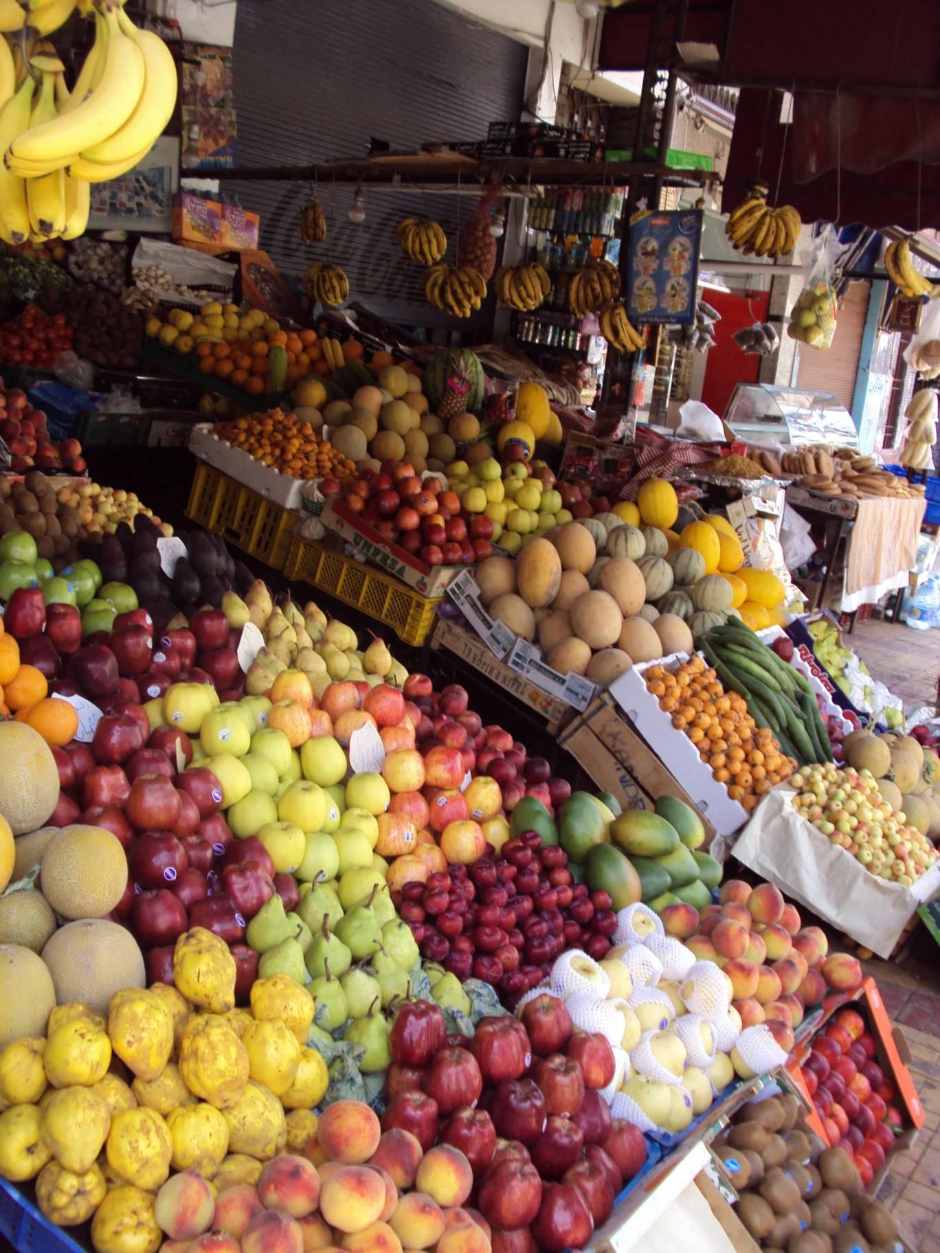 Fructe şi legume în Fes