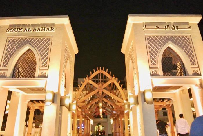 Iulie Ramadan in Dubai 2
