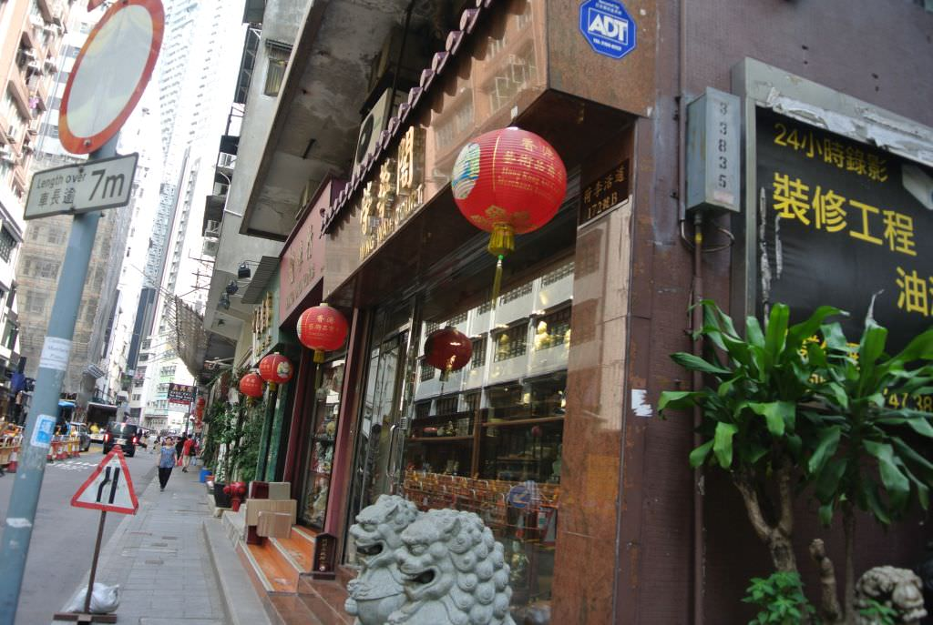 Hong Kong 2 123