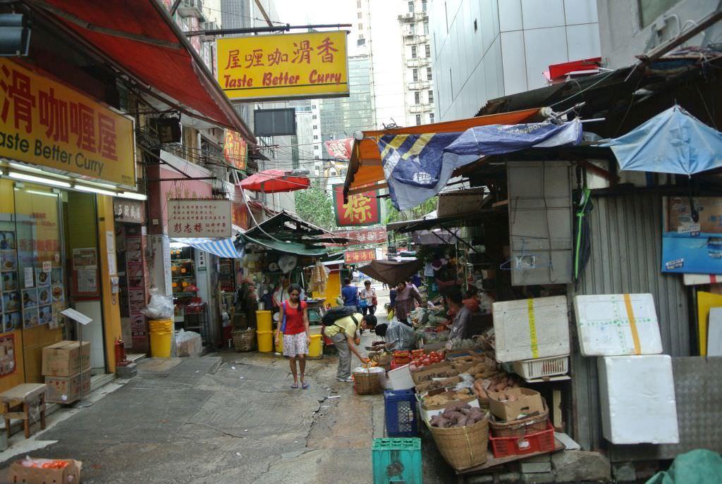 Hong Kong1 551