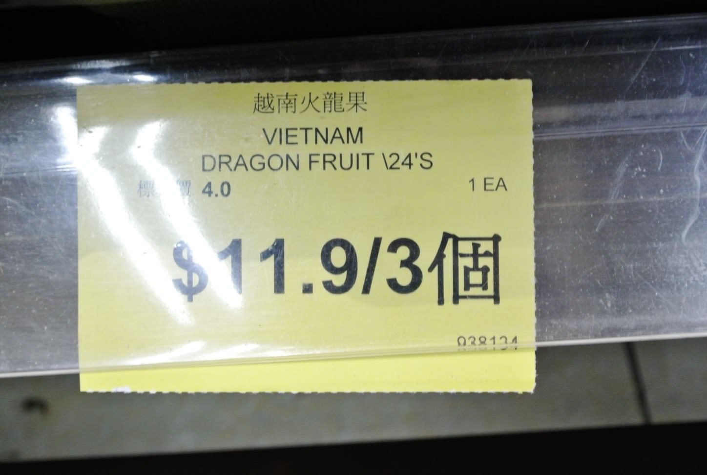 Hong Kong 221