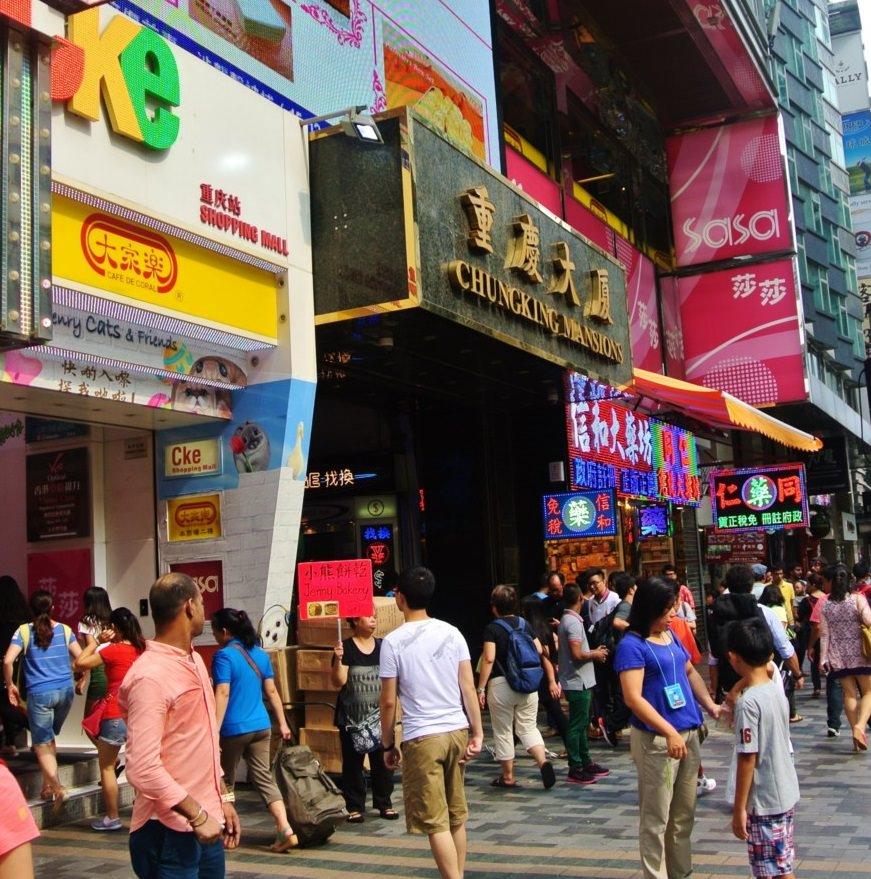 Hong Kong 3 317
