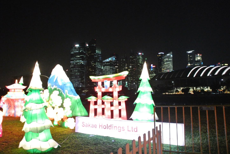 singapore 721