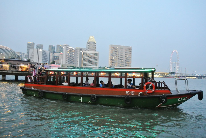 singapore 938