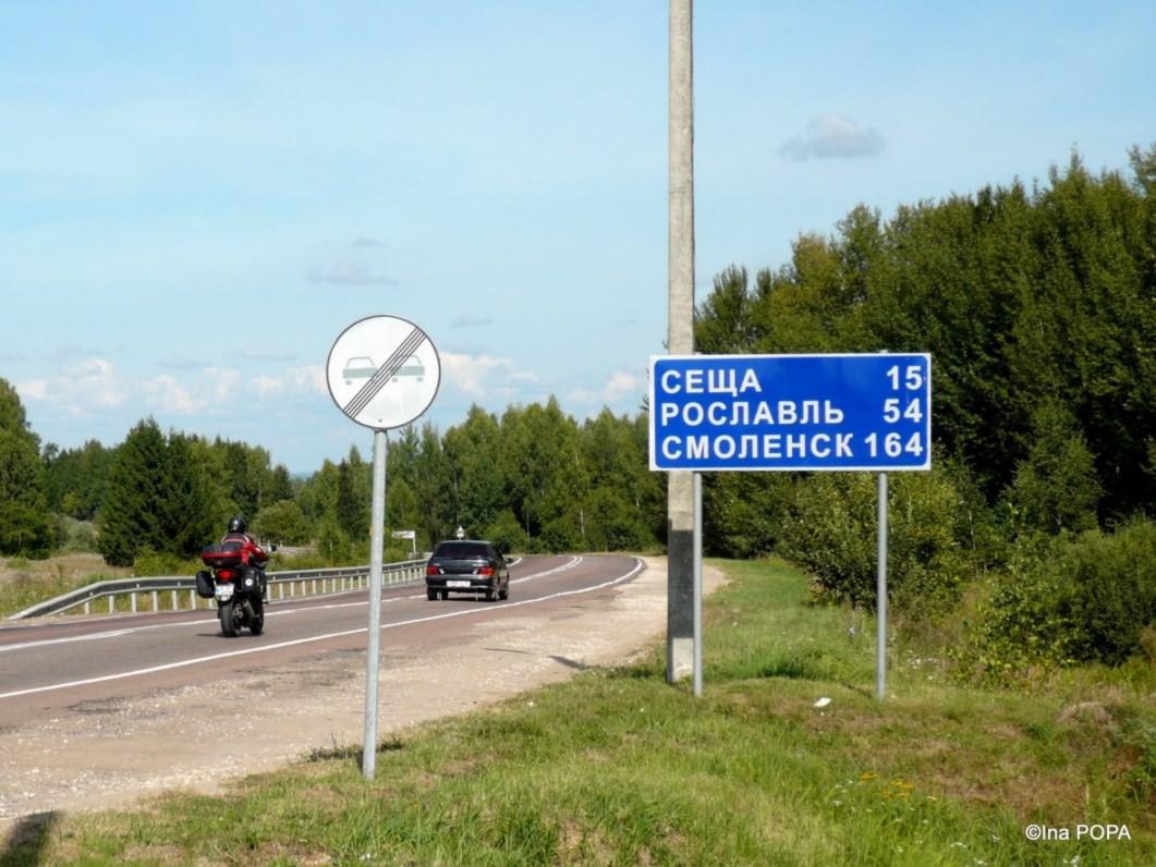 pe drum in rusia 2