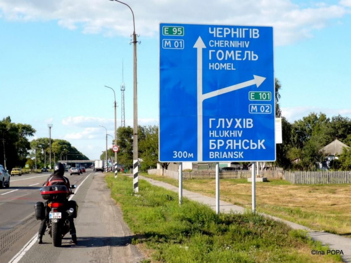 pe drum in Rusia1