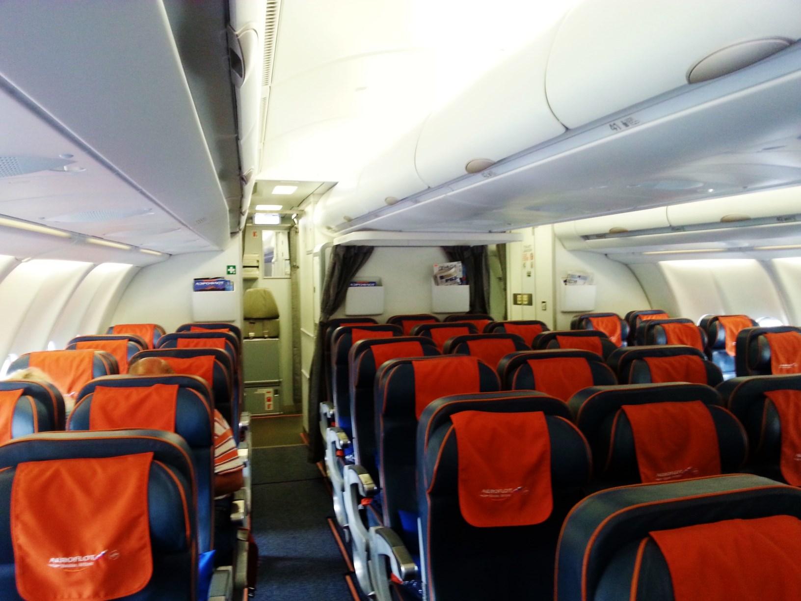 Zbor Aeroflot escala Moscova