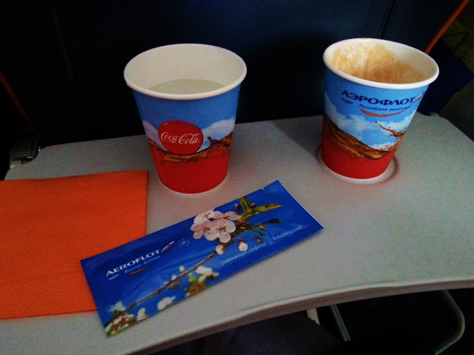 Zbor Aeroflot escala Moscova 5