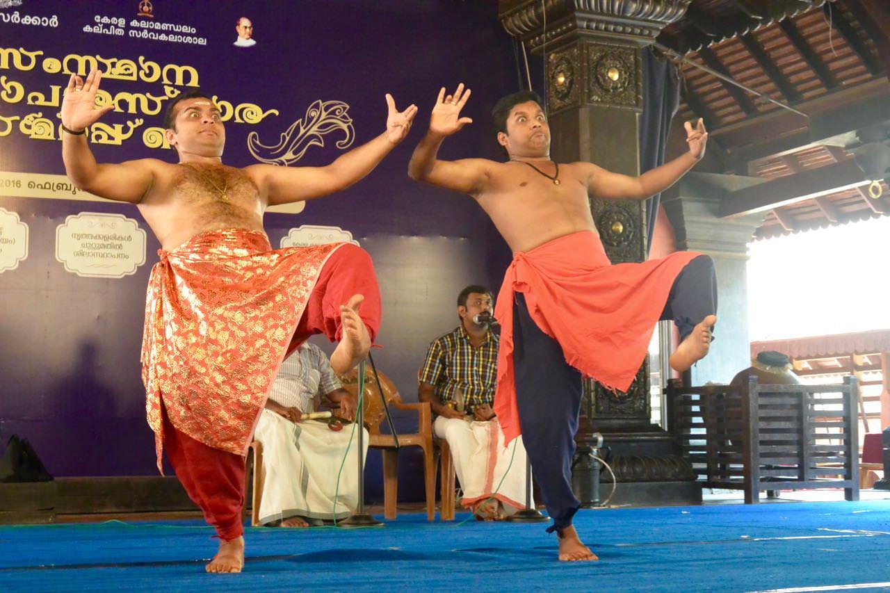 Kerala Kalamandalam Blog Express12