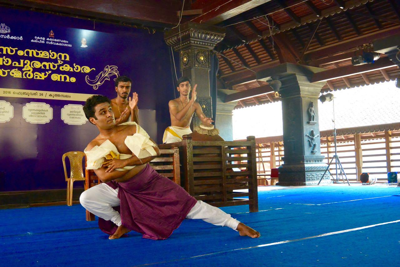 Kerala Kalamandalam Blog Express22