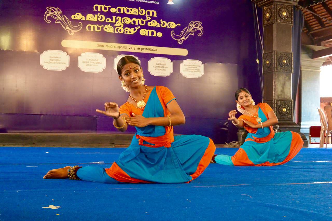 Kerala Kalamandalam Blog Express29