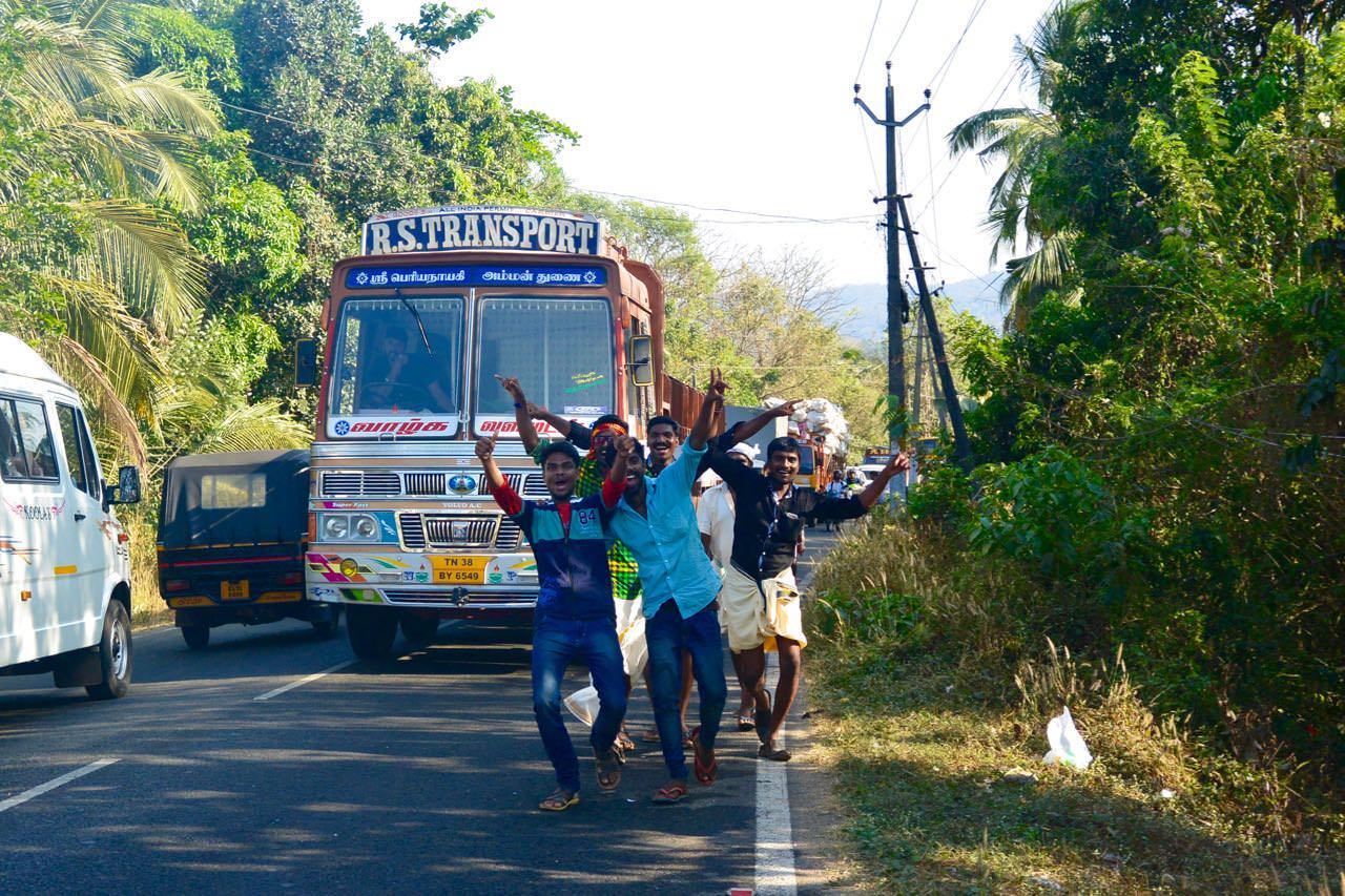 Kerala Kalamandalam Blog Express45
