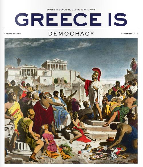 grecia-este-democratie-1