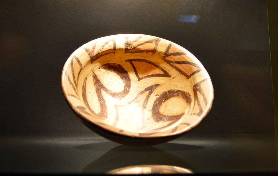 Muzeul de Artă Eneolitică Cucuteni exponat 2