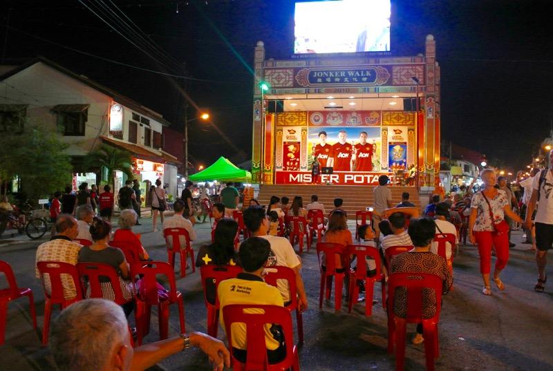 străzi faimoase din Asia de Sud-Est Jonker Malezia Malacca