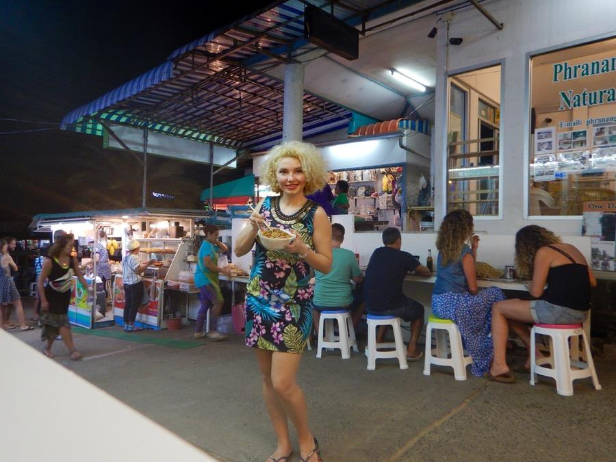 Ao Nang Pad Thai 2