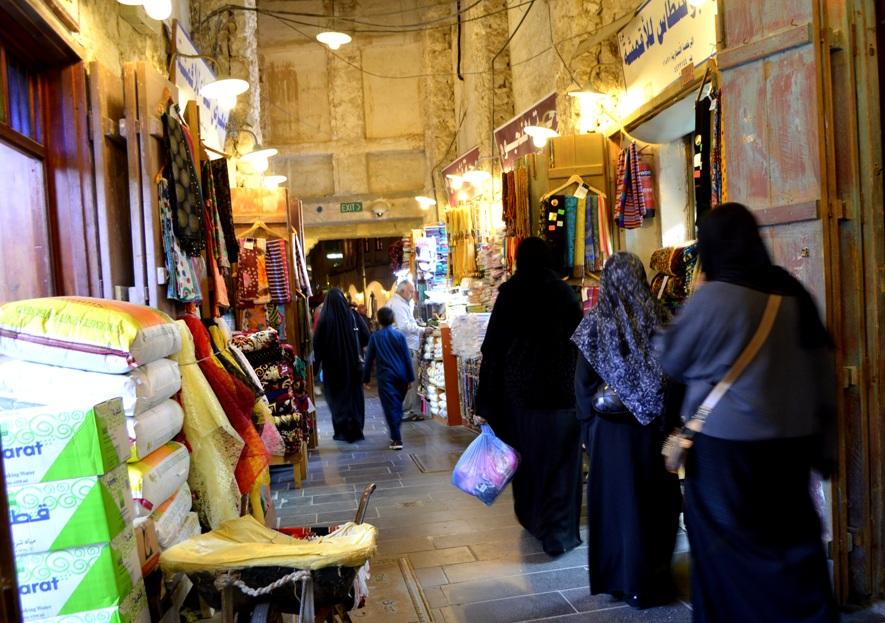 Escala Doha viza gratuita de tranzit 6