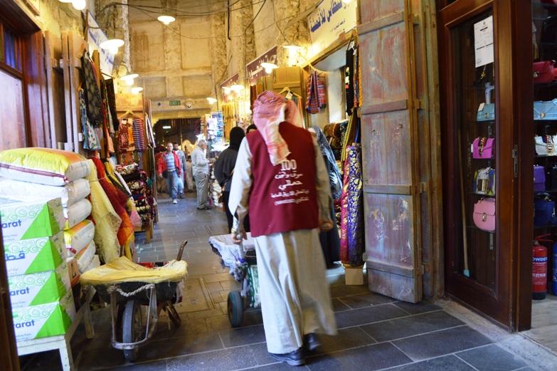 Escala Doha viza gratuita de tranzit 5
