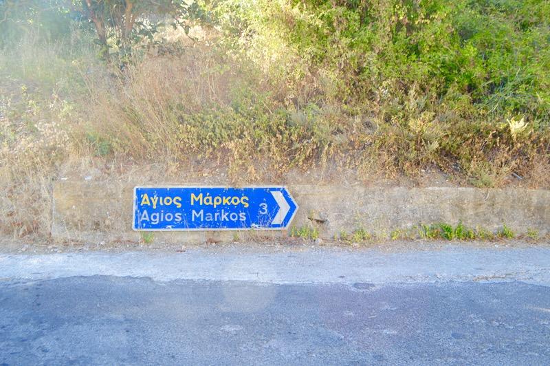 Baruri traditionale in insula Corfu: Panorama in Agios Markos 6