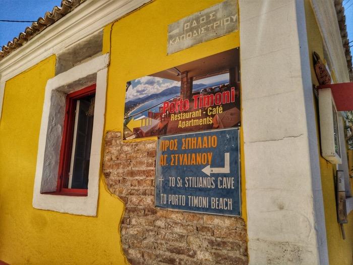 Plaja Porto Timoni Afionas Corfu6 9