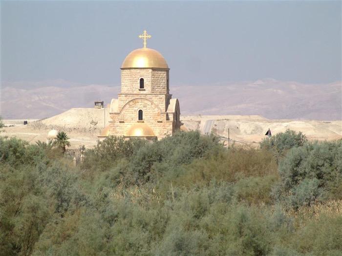 Circuit Iordania