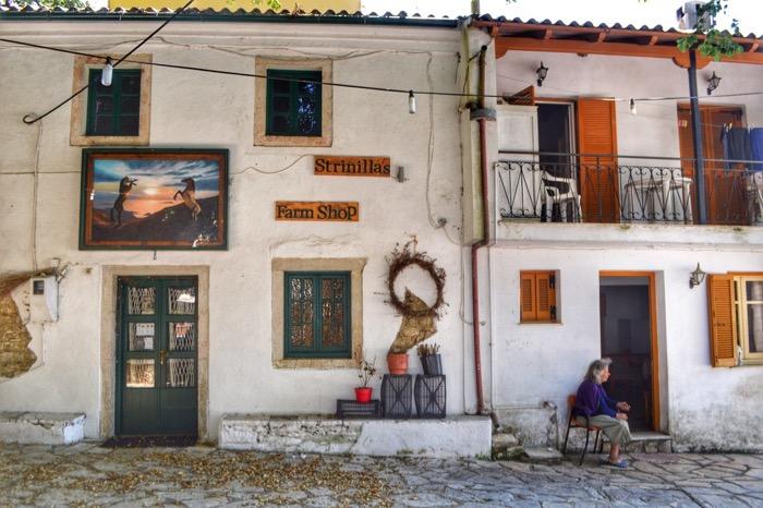 Satul Strinillas Corfu 4