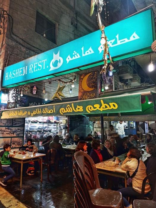 Traseu Iordania trei zile 14