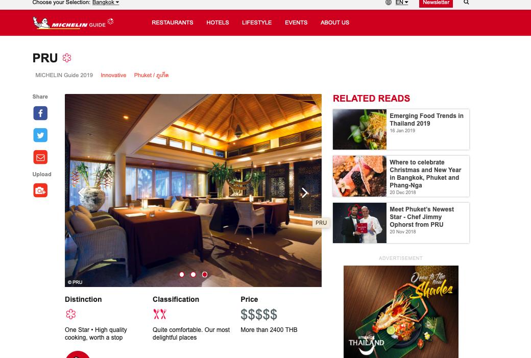 PRU restaurant stele michelin phuket 1