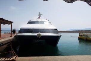 Transport Iordania Egipt: din Aqaba în Taba 10