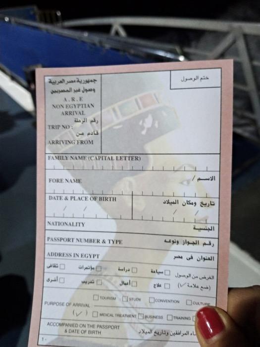 Transport Iordania Egipt: din Aqaba în Taba 4