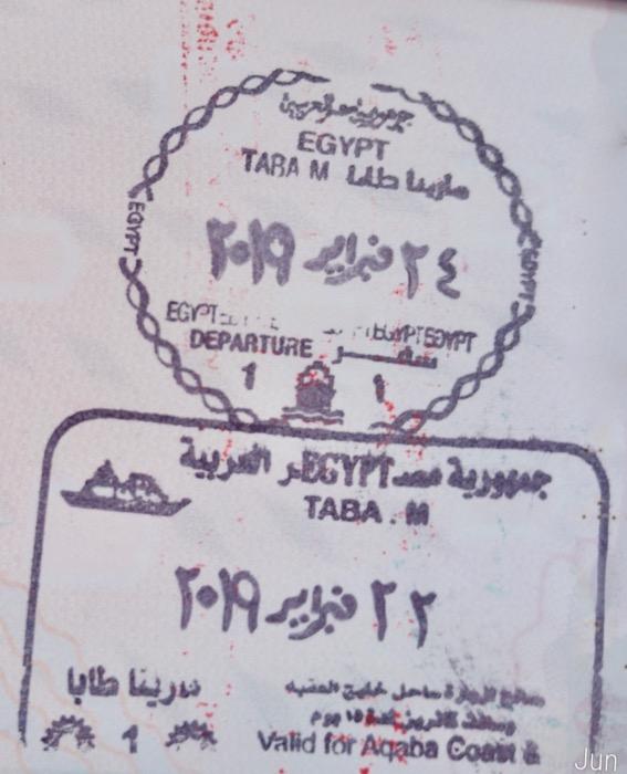 viza egipt sinai