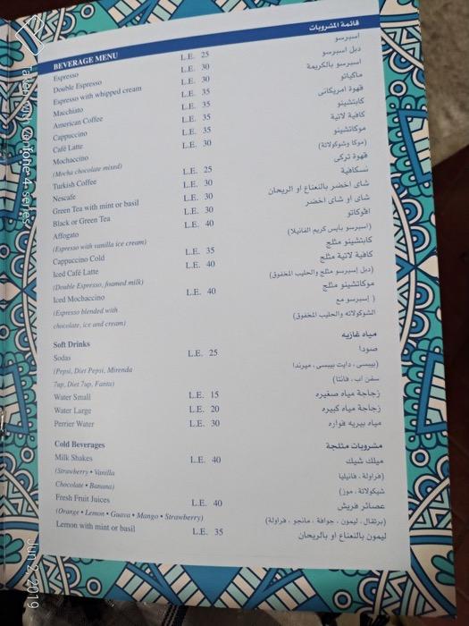 Turnul din Cairo 14