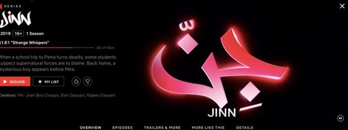 filme calatorie jinn 4