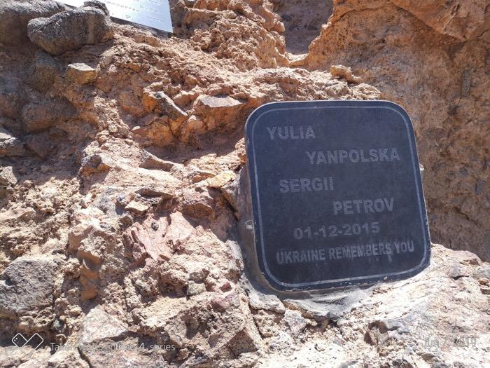 Gaura Albastra Dahab Sinai 6