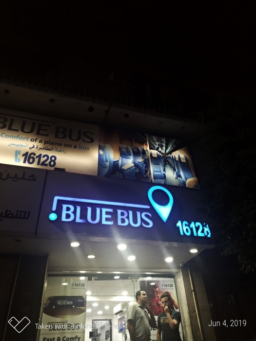 blue bus cairo dahab sharm 7