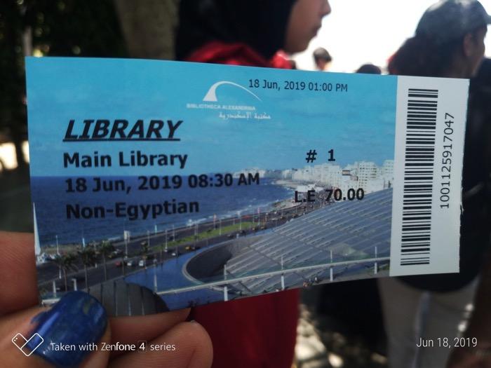 Biblioteca din Alexandria 8