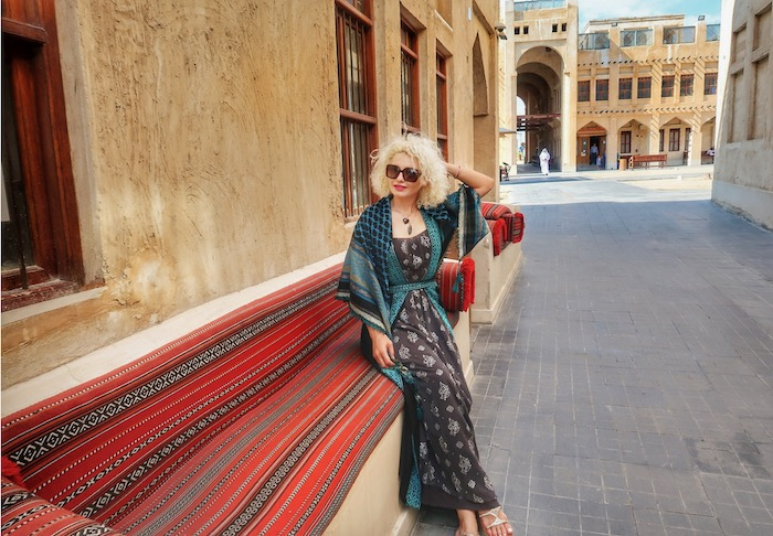 obiective turistice doha 5