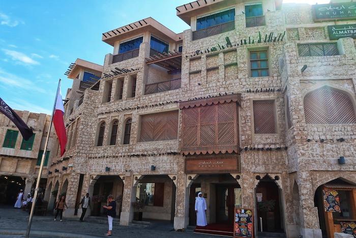 atractii turistice doha 3 zile 18