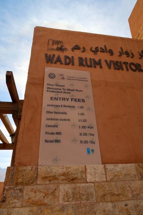 centru vizitatori wadi rum