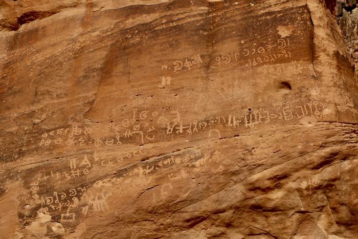 wadi rum scrieri