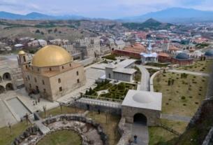 Rabati Georgia 4