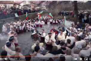 Boboteaza dans Kalofer Bulgaria