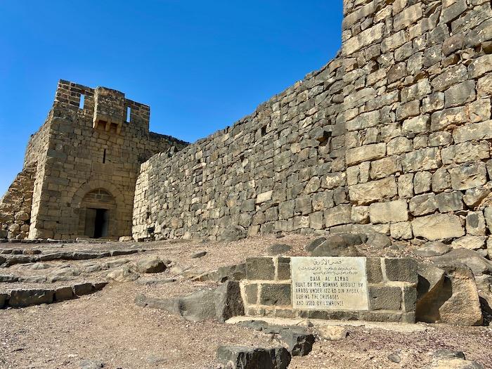 Qasr Al Azraq Castelele desertului
